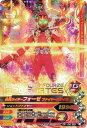 ガンバライジング ZB1-043 SR 仮面ライダーフォーゼ ファイヤーステイツ 【ズバットバットウ1弾】 【スーパーレア】