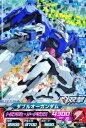 ガンダムトライエイジ 1弾 M ダブルオーガンダム 【トランザム・ソードダンス】(01-040)【マスターレア】