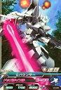 ガンダムトライエイジ 3弾 C Gバウンサー 【ドッズライフル】(03-008)