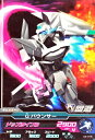 ガンダムトライエイジ 4弾 C Gバウンサー 【ドッズライフル】(04-015)