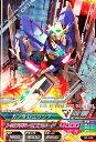 ガンダムトライエイジ BUILD MS 3弾 R ガンダムエクシア 【トランザム セブンソード】(B3-028)