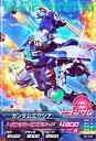 ガンダムトライエイジ BUILD MS 6弾 M ガンダムエクシア 【トランザム セブンソード】(B6-026)【マスターレア】