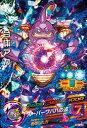ドラゴンボールヒーローズ GDM10弾 SR 合体アカ (HGD10-33)【スーパーワハハの波】【スーパーレア】