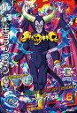 ドラゴンボールヒーローズ GDM10弾 SR キョアックマン (HGD10-55)【キョアクマイト光線】【スーパーレア】