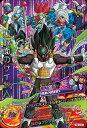ドラゴンボールヒーローズ GDM10弾 CP 黒仮面のサイヤ人 (HGD10-CP7)【ダークファイナルフラッシュ】【キャンペーンカード】