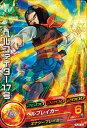 ドラゴンボールヒーローズ PR (HUM-20) ヘルファイター17号 【ヘルブレイカー】 【プロモーション】
