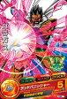 ドラゴンボールヒーローズ PR (HUM4-11) パラガス 【デッドパニッシャー】 【プロモーション】