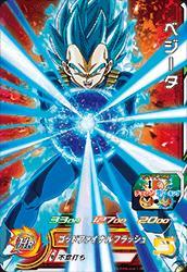 スーパードラゴンボールヒーローズ SDBH2弾 CCP ベジータ (SH2-CCP2)【ファイナルインパクト】【キャンペーンカード】