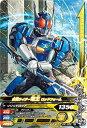 ガンバライジング  ナイスドライブ6弾 N  仮面ライダー電王 ロッドフォーム (D6-030) 【ノーマル】