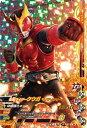 ガンバライジング  ガシャットヘンシン1弾 SR  仮面ライダークウガ マイティフォーム (G1-017) 【スーパーレア】