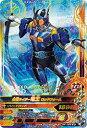ガンバライジング  ガシャットヘンシン4弾 SR  仮面ライダー電王 ロッドフォーム (G4-028) 【スーパーレア】