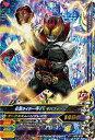 ガンバライジング  バッチリカイガン1弾 SR  仮面ライダーキバ キバフォーム (K1-025) 【スーパーレア】