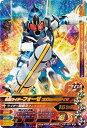 ガンバライジング  バッチリカイガン2弾 SR  仮面ライダーフォーゼ コズミックステイツ (K2-031) 【スーパーレア】
