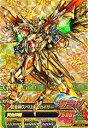 ガンダムトライエイジ 鉄華繚乱3弾 P (TKR3-042) 黄金神スペリオルカイザー 【パーフェクトレア】
