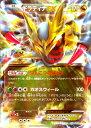 ポケモンカードゲームXY CP4 ギラティナEX (091/131) 【プレミアムチャンピオンパック】