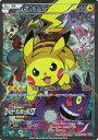 ポケモンカードゲームXY プロモーションカード ピカチュウ (090)