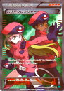 ポケモンカードゲームXY XY11 【SR】 ポケモンレンジャー (058/054) 【冷酷の反逆者】