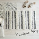 玄関マット 室内 屋内 ラグマット 【Monochrome Abbey】 60×90 ウール 手織り ニット モノトーン フロアマット おしゃれ かわいい