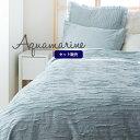 布団カバー 3点セット ダブル 【Aquamarine】 ブルー フリル インド綿100% ベッドカバーセット 掛け布団カバー & シャムカバー & 枕カバー(ピローケース) おしゃれ かわいい