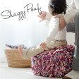 プフ クッションチェア 【Shaggy Pouf】 Sサイズ シャギー ピンク系マルチカラー ラメ グラデーション スツール オットマン 腰掛け おしゃれ かわいい 02P03Dec16