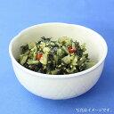 【ネコポス配送】税・送料込み、国産野菜の野沢菜きざみ漬2袋セット