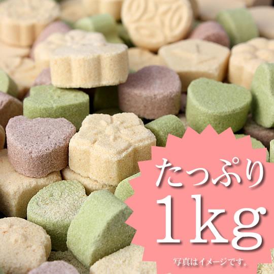 葛菓子 よしのがし徳用1kg...:karokuen:10000057