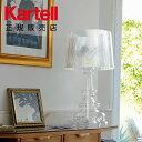 【Kartell カルテル 日本正規】 フロアランプ ブルジー クラシック バロック調 インテリア J9070 BOURGIE イタリア デザイナーズ 照明 フェルーチョ・ラヴィアーニ