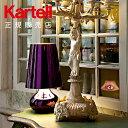 【Kartell カルテル 日本正規】 テーブルランプ シンディ クラシック インテリア J9100 CINDY イタリア デザイナーズ 照明 フェルーチョ・ラヴィアーニ メタリック
