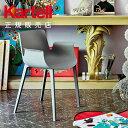 【Kartell カルテル 日本正規】 チェア 椅子 ダイニングチェア ピウマ カジュアル インテリア 5802 ホワイト PIUMA イタリア デザイナーズ 家具 ピエロ・リッソーニ 軽量