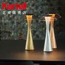 【Kartell カルテル 日本正規】 照明 テーブルランプ スペース SPACE K9220 イタリア デザイナーズ アダム・ティアニー