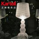 【Kartell カルテル 日本正規】 照明 テーブルランプ フロアランプ ミニカブキ MINI KABUKI K9200 イタリア デザイナーズ フェルーチョ・ラヴィアーニ
