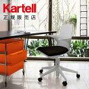 【Kartell カルテル 日本正規】 家具 チェア 椅子 キャスター付き スプーンチェア SPOON CHAIR K4819 オフィス用 イタリア デザイナーズ アントニオ・チッテリオ