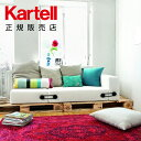 【Kartell カルテル 日本正規】 家具 ソファ ソファベッド 折り畳み トリックス TRIX K6025 イタリア デザイナーズ ピエロ・リッソーニ