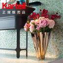 【Kartell カルテル 日本正規】 リビンググッズ 花器 フラワーベース シャンハイ SHANGHAI K1239 イタリア デザイナーズ マリオ・ベリーニ メタリック