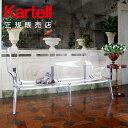 【Kartell カルテル 日本正規】 家具 ソファ アンクルジャック UNCLE JACK K6400 イタリア デザイナーズ フィリップ・スタルク