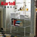【Kartell カルテル 日本正規】 家具 収納 ゴーストバスター GHOST BUSTER K3210 イタリア デザイナーズ フィリップ・スタルク