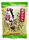 長命米【無洗雑穀米】おいしさと栄養と食感の絶妙なバランス!発芽米入りの十穀米で健康増進10袋セットで送料無料&特別価格