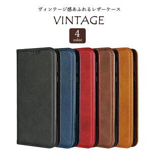 【ポイント5倍! 期間限定!】 Xperia8 ケース 手帳型
