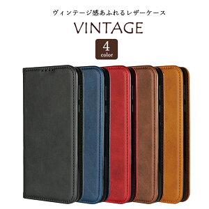 【ポイント5倍! 期間限定!】 Xperia XZ2 Compact ケ