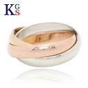 【新古品】カルティエ/Cartier / ジュエリー リング 指輪 レディース メンズ / トリニティリング SM 3カラー ゴールド YG/WG/PG 750/K18 3連 B4086100