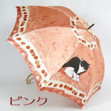 【お客様へ感謝特別価格&送料無料!】猫ネコの絵がかわいいレディース雨傘長:Manhattaner's(マンハッタナーズ)の「ナナと七つの桜ん坊」日本製ジャンプ傘【RCP】バッグ・小物・ブランド雑貨 ファッション雑貨・小物 傘 女性用[傘一番館]05P01Oct16