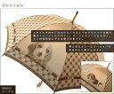 【お客様へ感謝特別価格5%OFF&送料無料】高級傘甲州織のビーグル犬がおしゃれなメンズ&レディース雨