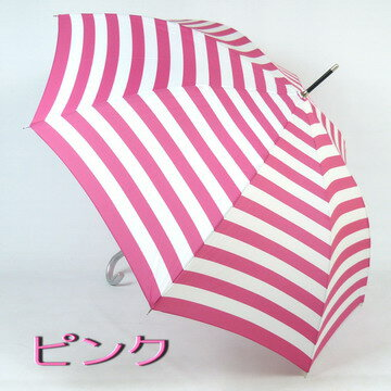 【レビュー書いて送料無!】MIGNON(ミニョン)の「マリンボーダー」かわいい絵柄、おしゃれでリーズナブルなレディース雨傘長(ジャンプ傘