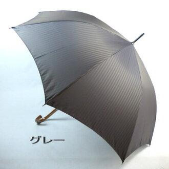 也在雨傘☆未注册商標供男性優質用先染提花機編織影子條紋漂亮的男子雨傘長☆跳躍傘使用的是日本製造!130206_free05P01Feb14