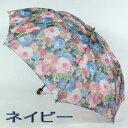 【送料無料(条件付き)】レディース雨晴兼用傘折:超軽量!オー...