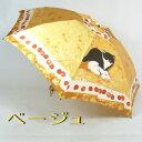 【お客様へ感謝特別価格&送料無料!】猫ネコの絵がかわいいレディース雨傘折ミニ:Manhattaner's(マンハッタナーズ)「ナナと七つの桜ん坊」☆日本製【RCP】バッグ・小物・ブランド雑貨 ファッション雑貨・小物 折りたたみ傘 女性用[傘一番館]05P01Oct16