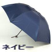 【送料無料!】【楽天ランキング4位入賞】メンズ雨傘折ミニ〜通勤快滴premiumプレミアム☆超撥水!実用性も快適!軽量,ファイバー,日本製【RCP】バッグ・小物・ブランド雑貨 ファッション雑貨・小物 折りたたみ傘 男性用[傘一番館]05P18Jun16