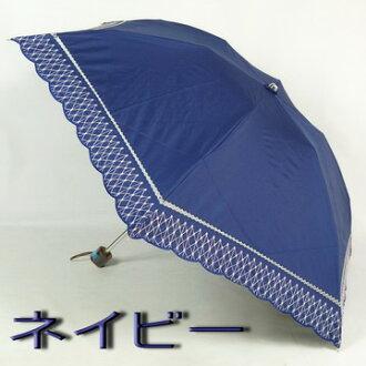女士們傘折疊迷你︰ 尾隨聯合格子刺繡 & 泡菜是時尚第一類遮光絕緣熱雨或閃耀兩折疊傘防紫外線切的袋,配件,配件時尚飾品第一品牌,為婦女 [傘頂級酒店、 新 05P01Oct16 的小陽傘