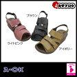 レディース カジュアル 靴 コンフォートシューズ 日本製 本革 レザー 婦人 ミセス 歩きやすい 疲れにくい パンプス ローヒール 痛くない A-OK MS8806 【5P06Aug16】