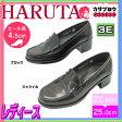 通学学生靴 キッズ ハルタ レディース ローファー HARUTA 靴 革靴 3E ハイスクール 日本製 【5P18Jun16】